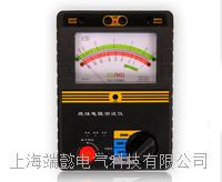 HD3125智能双显绝缘电阻测试仪 HD3125