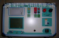 互感器综合特性测试仪(电压法)