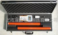 高压数显核相仪 FRD-35KV