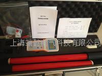 无线高压核相器 SDY916