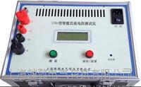 直流电阻测试仪B(10A)
