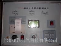 智能化介质损耗测试仪