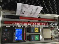高压无线核相仪  Y3000
