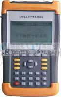 DP-BH100三相电流不平衡度测试仪 DP-BH100