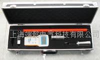 无线语言核相器CYHX-9000  CYHX-9000