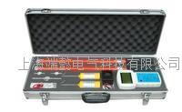 高压无线核相器TLHG-709  TLHG-709