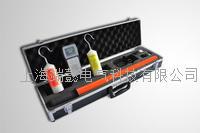 无线高压核相器GDHX-9300  GDHX-9300