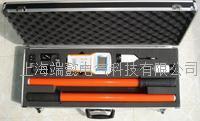 无线核相仪TDWH-10KV