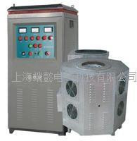 高效节能环保熔铝炉
