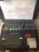 上海端懿HVYZ有载分接开关特性测试仪