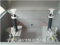 HW-120型盐雾腐蚀试验箱