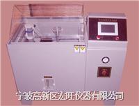 触摸屏盐雾试验机 HW-60D