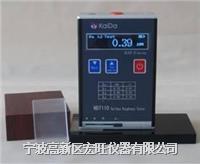 表面粗糙度仪NDT110