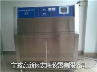 紫外线耐候试验机