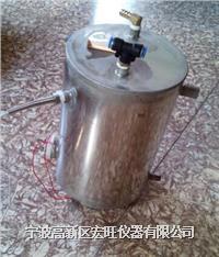盐雾试验机压力桶
