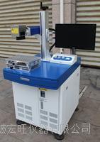 二维台光纤激光打标机