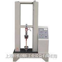 液晶显示材料试验机