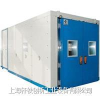 步入式高低温湿热试验室 XH-TH/T