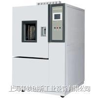 上海恒温恒湿试验机厂家价格