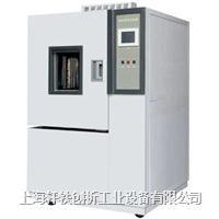 上海低温试验箱价格 XH-T