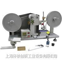 纸带耐磨试验机 XD-6304B