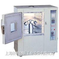 电线恒温球压测试仪 XD-6805