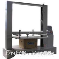 纸箱抗压试验机 XB-7101B