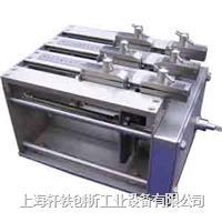 低温拉伸装置 XD-6808-C