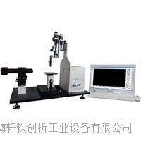 接触角定仪 XG-CAMB1