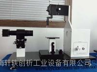 光学接触角测量仪 XG-CAMC