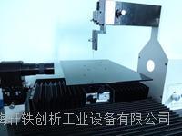 大平台接触角仪 XG-CAMB2-8060