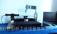 大平台接触角仪