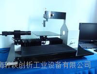 大平台全自动水滴角测试仪 XG-CAMC3-X/CAMD4-X