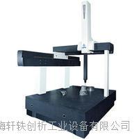 超大行程全自动三坐标测量仪