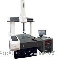 高精度三坐标测量机