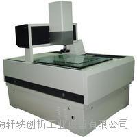 CNC型光学影像测量仪