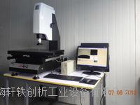 二次元测量仪 XG-VMC