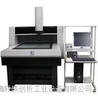 龙门式影像测量仪 XG-SV