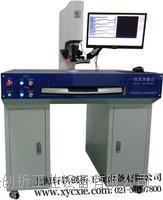 线宽线距测量仪 XG-EV
