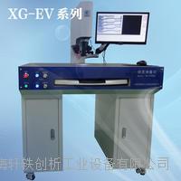 线宽检测仪 XG-EV