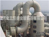 锅炉废气处理塔
