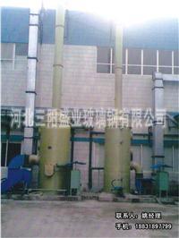 氯化氢净化塔 DBS