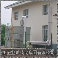 销售YJW卧式废气吸取净化塔