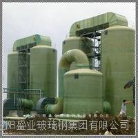 销售大风量废气处理塔 BJS