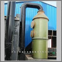 氮氧化物净化塔厂家