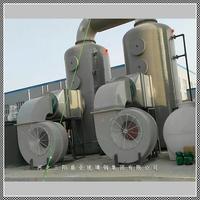 高浓度氨氮废水处理吹脱塔厂家