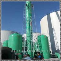 高浓度氨氮废水处理设计