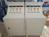 高低压开关柜通电试验台 TKTS-II