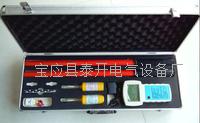 35KV高压无线核相器 TKWH