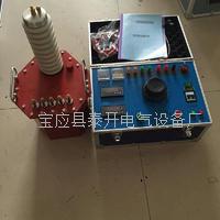 轻型高压试验变压器 TKSB-5KVA/50KV